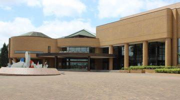 音更町文化センター