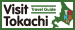 十勝観光外国語版ホームページVisitTokachi