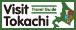十勝観光外国語版ホームページVisitTokachi