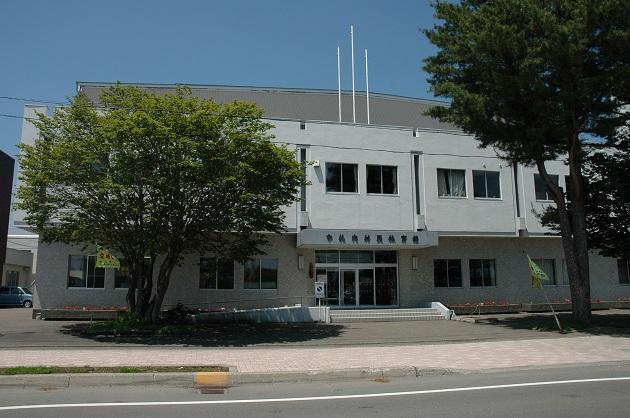 中札内村民体育館