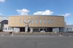 士幌町総合研修センター