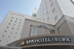 アパホテル〈帯広駅前〉