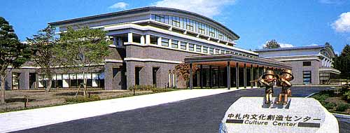 中札内文化創造センター