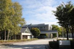 北海道国際センター(帯広)
