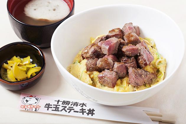 牛玉ステーキ丼