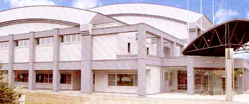 浦幌町総合スポーツセンター